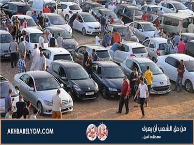 أسعار السيارات المستعملة بالسوق
