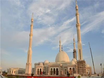 مسجد الفتاح العليم بالعاصمة الإدارية الجديدة