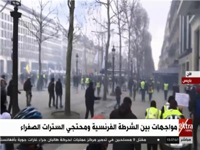 مواجهات بين الشرطة الفرنسية ومحتجي السترات الصفراء