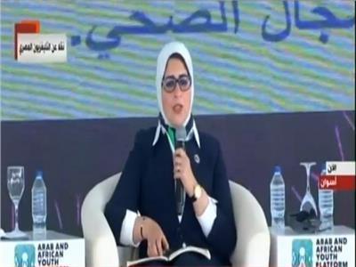 د.هالة زايد، وزيرة الصحة والسكان