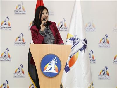 الدكتورة نسرين البغدادي