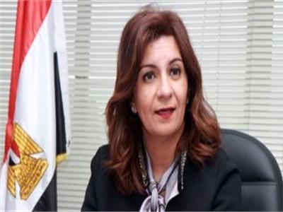 السفيرة نبيلة مكرم وزيرة الدولة للهجرة وشئون المصريين