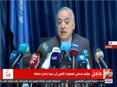مؤتمر صحفي للمبعوث الأممي إلى ليبيا