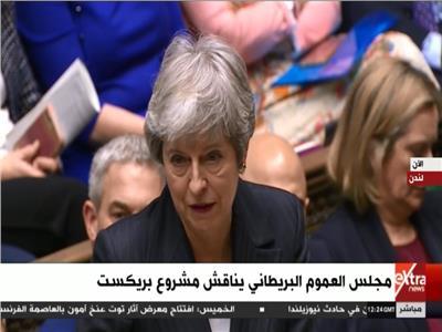 مجلس العموم البريطاني يناقش مشروع بريكست