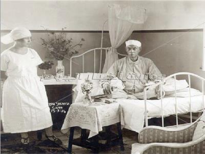 الزعيم سعد زغلول أثناء مرضه