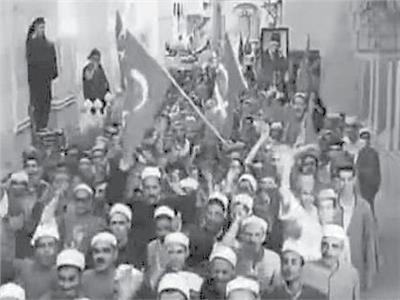 تجسيد 1919 في السينما المصرية