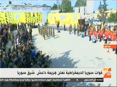 احتفال قوات سوريا الديمقراطية بهزيمة داعش