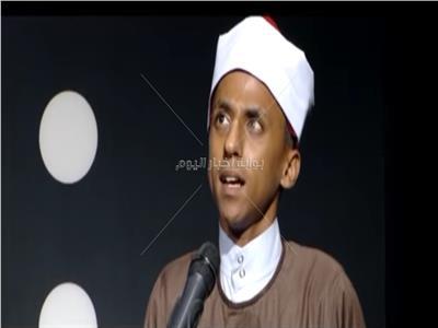 المتسابق عبد الرحيم محمد علي إبراهيم