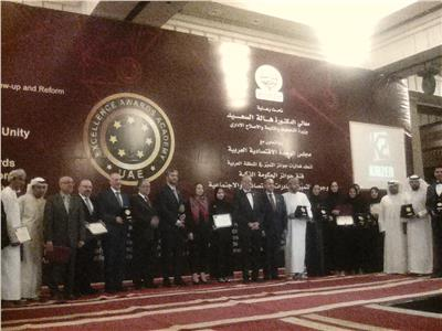 جوائز في التميز الذكيبالمنطقة العربية