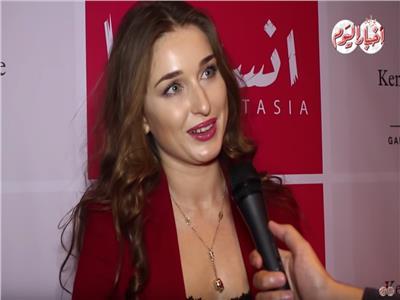 فيديو| انستازيا تكشف حقيقة ابتعادها عن الرقص.. ومن هو نجمها المفضل