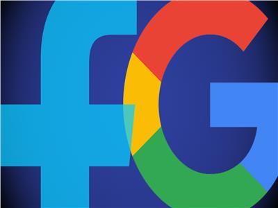 """أستراليا توجه تحذيرات نارية لـ """"فيسبوك وجوجل """"حال انتهاكهما الخصوصيات"""
