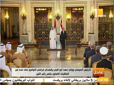 صورة للرئيس السيسي و ولي عهد ابو ظبي أثناء توقيع مراسم التوقيع على الإتفاقيات المشتركة بين البلدين