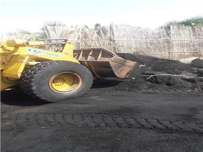 ازالة مكامير الفحم