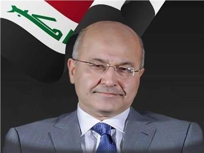 رئيس الجمهورية العراقية برهم صالح،