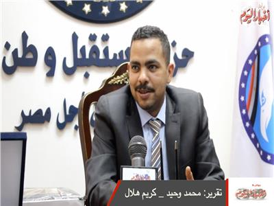 المهندس«أشرف رشاد» رئيس حزب «مستقبل وطن» خلال حواره لبوابة أخبار اليوم