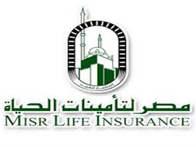 نتيجة بحث الصور عن شركة مصر لتأمينات الحياة