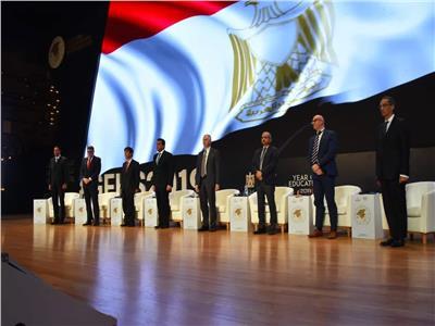 المنتدى العالمي للتعليم العالي