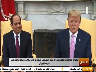 المؤتمر الصحفي للقمة المصرية الامريكية في البيت الأبيض
