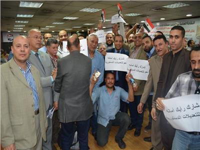العاملون في مترو الأنفاق يعلنون تأييدهم للتعديلات الدستورية