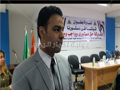 الدكتور محمد السيد