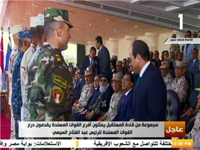 القوات المسلحة المصرية تقدم درعا للرئيس السيسي