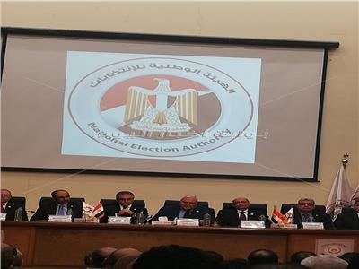 المؤتمر الصحفي  للإعلان عن موعد الاستفتاء