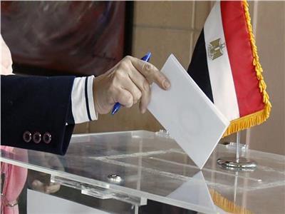 5 طرق يتم خلالها تحصيل غرامة «التقاعس عن التصويت».. تعرف عليها