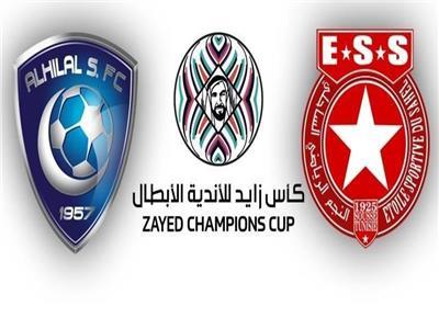 الهلال السعودي والنجم الساحلي التونسي في نهائي كأس زايد