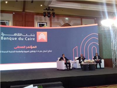 عمرو الشافعي نائب رئيس مجلس إدارة بنك القاهرة