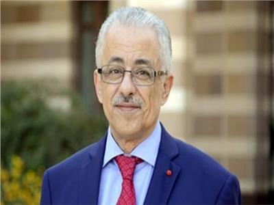وزير التربية والتعليم دكتور طارق شوقي