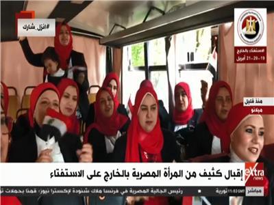 سيدات مصر بالخارج يشاركن فى الاستفتاء على التعديلات الدستورية