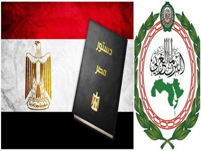 شعار البرلمان العربي وعلم مصر