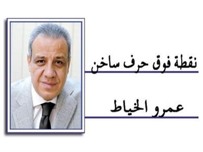 الكاتب الصحفي عمرو الخياط