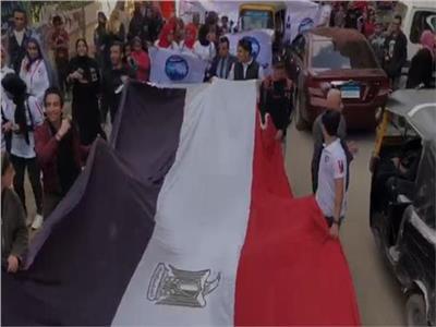 مسيرة حاشدة تجوب شوارع حدائق القبة لدعم المشاركة في الاستفتاء