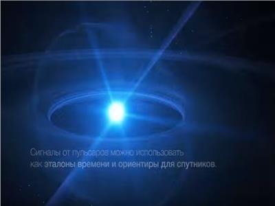 موسيقى تصدرها النجوم النيوترونية
