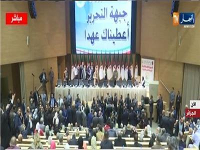 اجتماع «جبهة التحرير الوطني» بالجزائر لاختيار الأمين العام