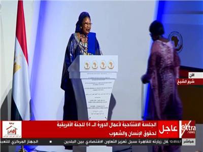 سوياتا مايجا، رئيسة اللجنة الأفريقية لحقوق الإنسان والشعوب