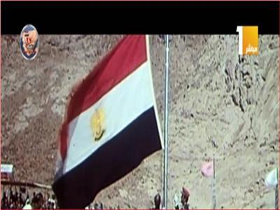 صورة أرشيفية - عيد تحرير سيناء