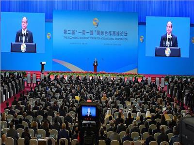 """الرئيس السيسي يلقي كلمة في قمة منتدى """"الحزام والطريق"""""""