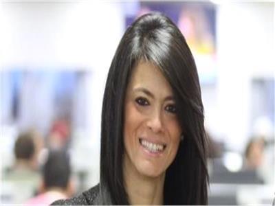 وزيرة السياحة د. رانيا المشاط