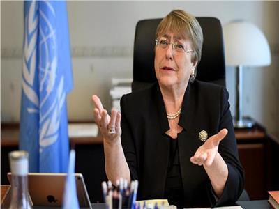 ميشيل باشليه المفوضة السامية لحقوق الانسان بالأمم المتحدة