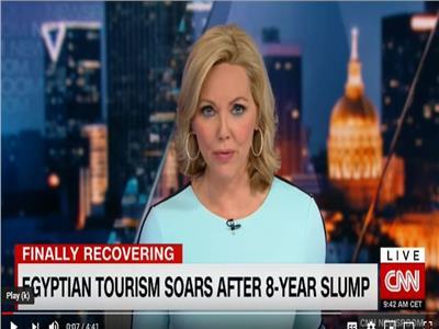 «سي إن إن» تكشف أسرار تعافي وتقدم السياحة المصرية