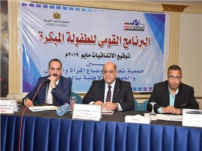 التضامن توقع بروتوكول تعاون لتطوير 50 حضانة بمحافظة الجيزة