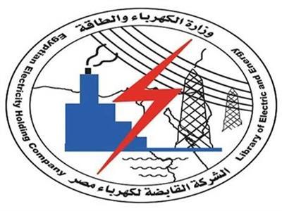 بجعة قانون الحكومة طارد مواعيد عمل شركة الكهرباء 14thbrooklyn Org