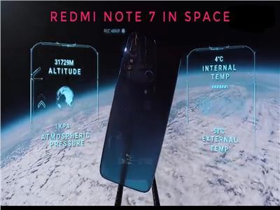 إرسال هاتف ذكي إلى الفضاء