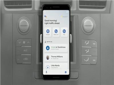 خدمة Driving Mode الجديدة من جوجل