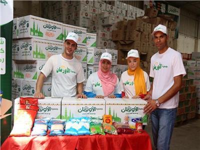 توزيع شنطة رمضان على اهالى البحيرة