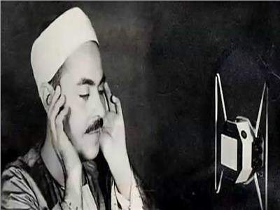 سيد القراء محمد رفعت