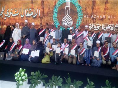 الأزهرالشريف يكرم الفائزين في مسابقته العالمية للقرآن الكريم