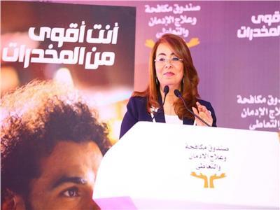 غادة والى وزيرة التضامن الاجتماعى ورئيس مجلس إدارة صندوق مكافحة وعلاج الإدمان